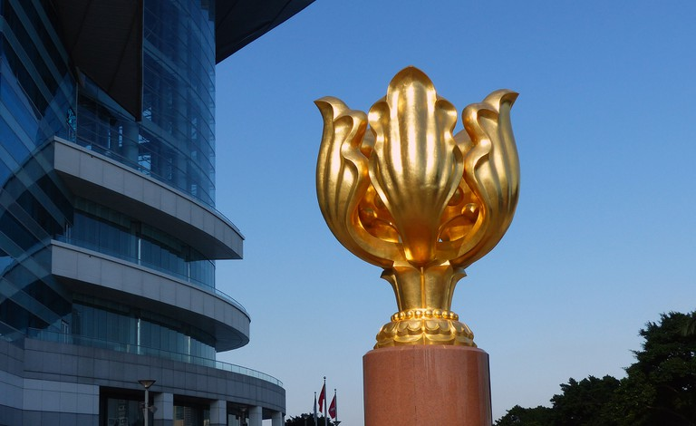 Golden Bauhinia Square, Hong Kong