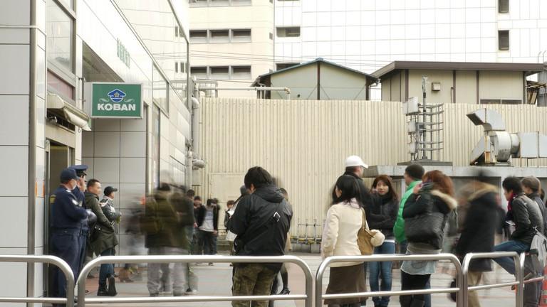Koban at Shinjuku Station East Exit