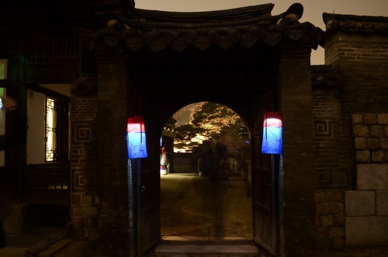 Seoul's Changdeok Palace at night