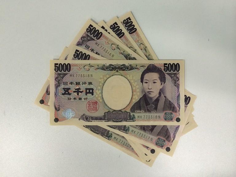 Ichiyo Higuchi on the 5,000 yen bill