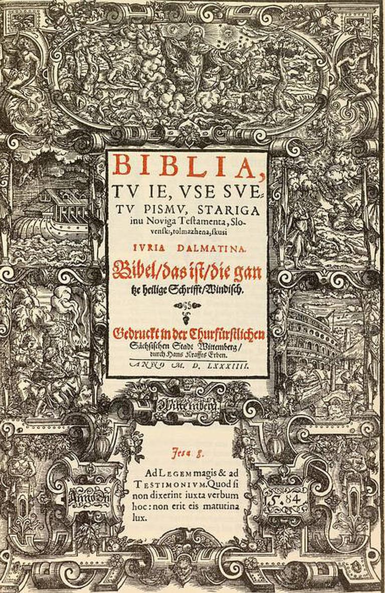 Dalmatin's Bible │/WikiCommons