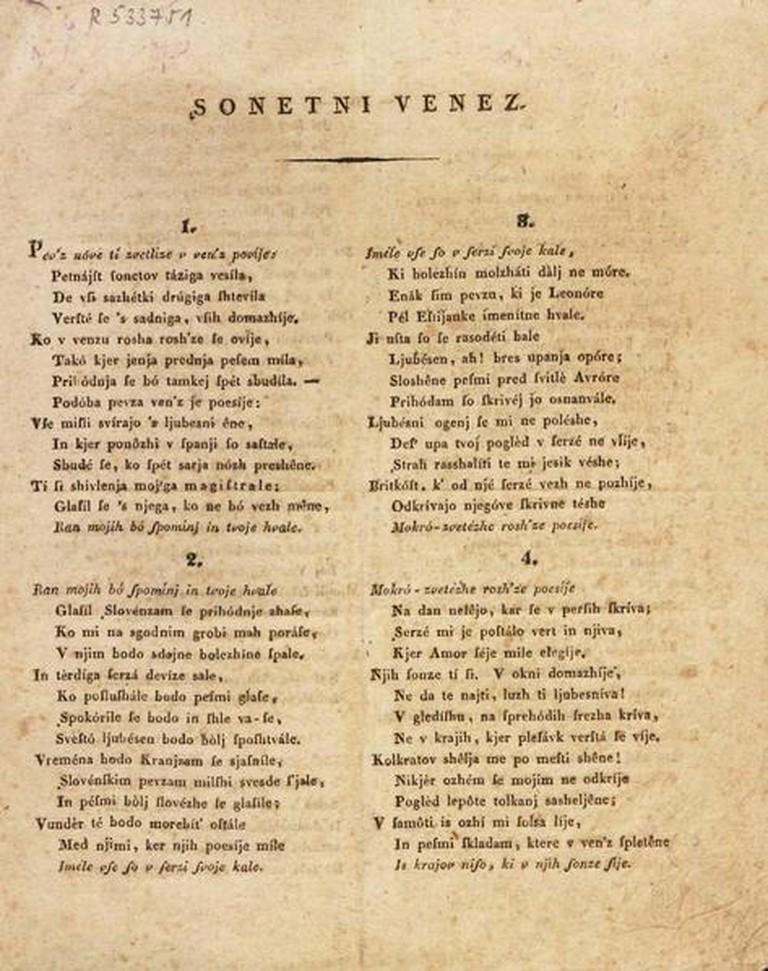 Prešeren's Manuscript│