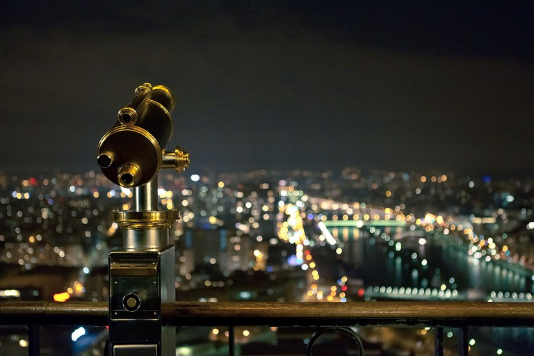 View from the Eiffel Tower at night │