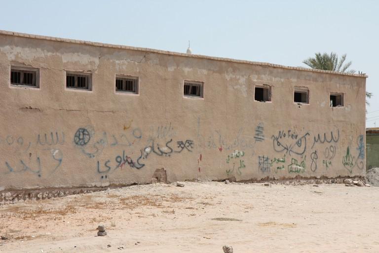 Ras Al Khaimah ruins