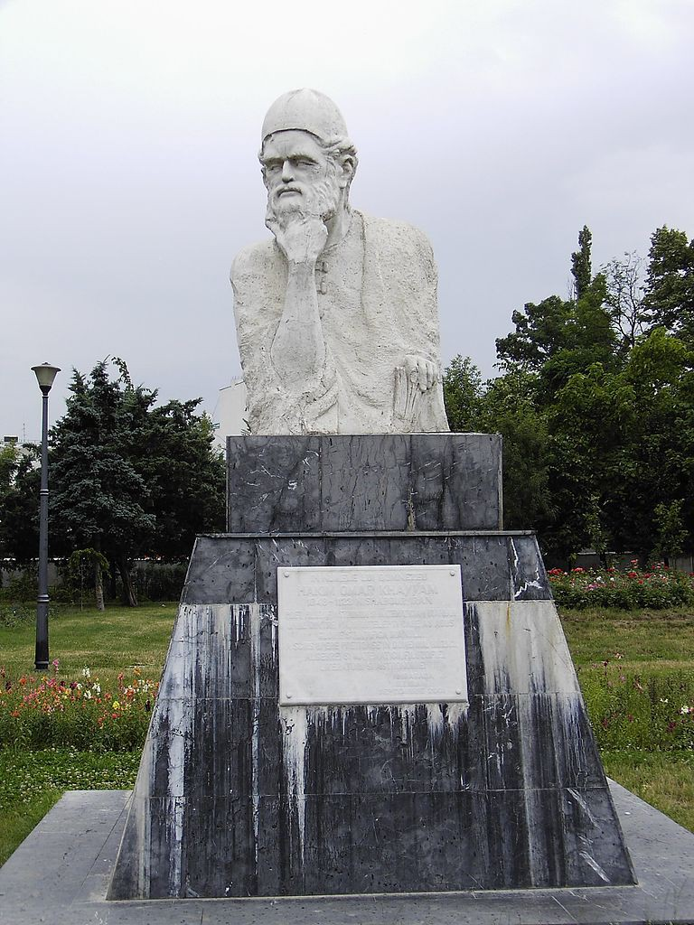 Omar Khayyam Monument in Bucharest