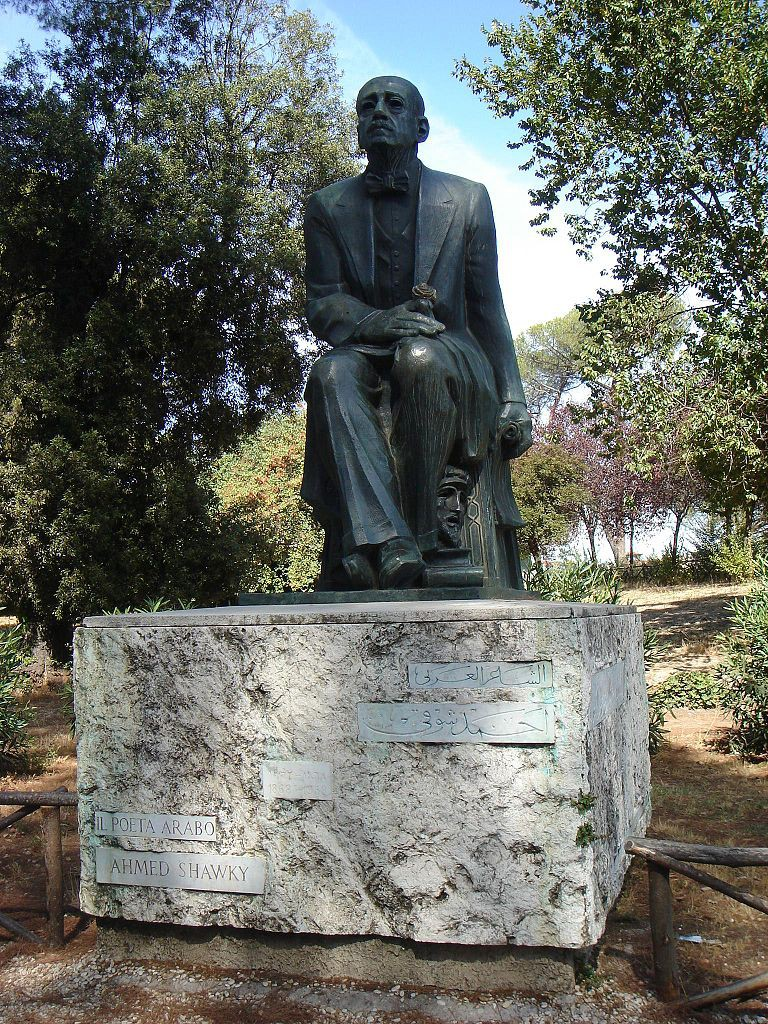 Ahmed Shawqi monument in Rome
