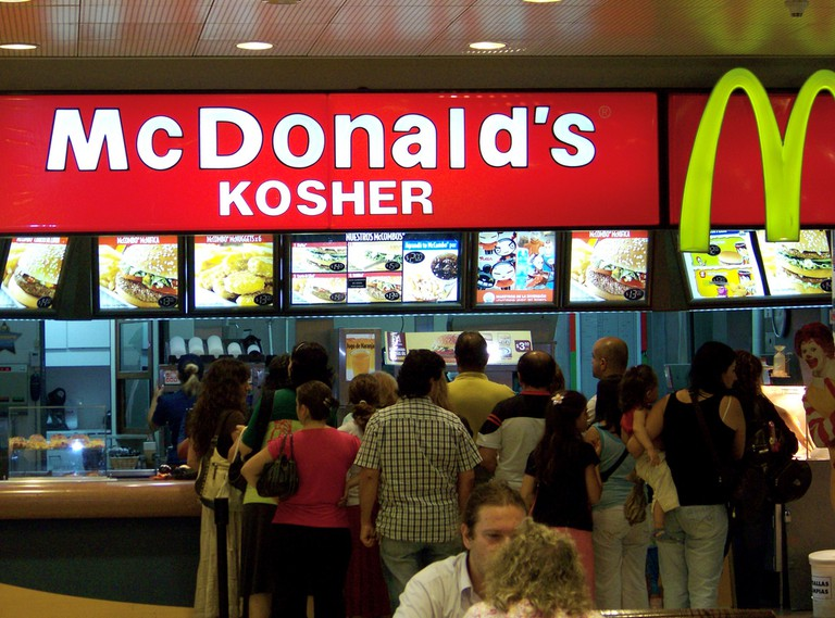 The Kosher McDonald's in Buenos Aires