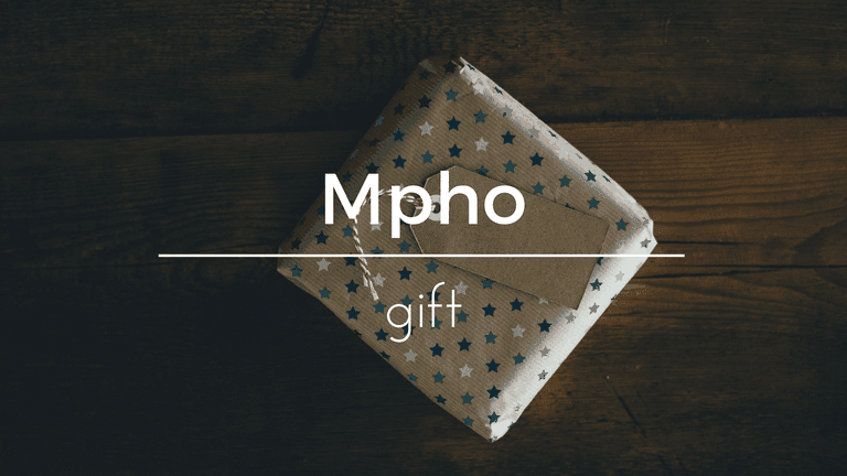 Mpho South African name and its meaning