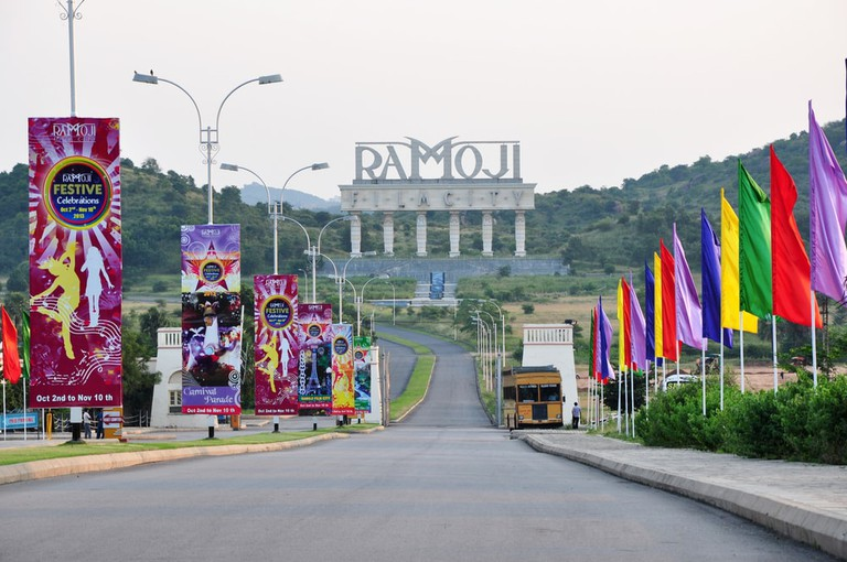 Entrance of Ramoji Film City, India