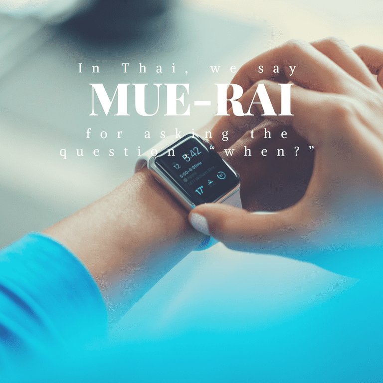 "Mue-rai for asking ""when"""