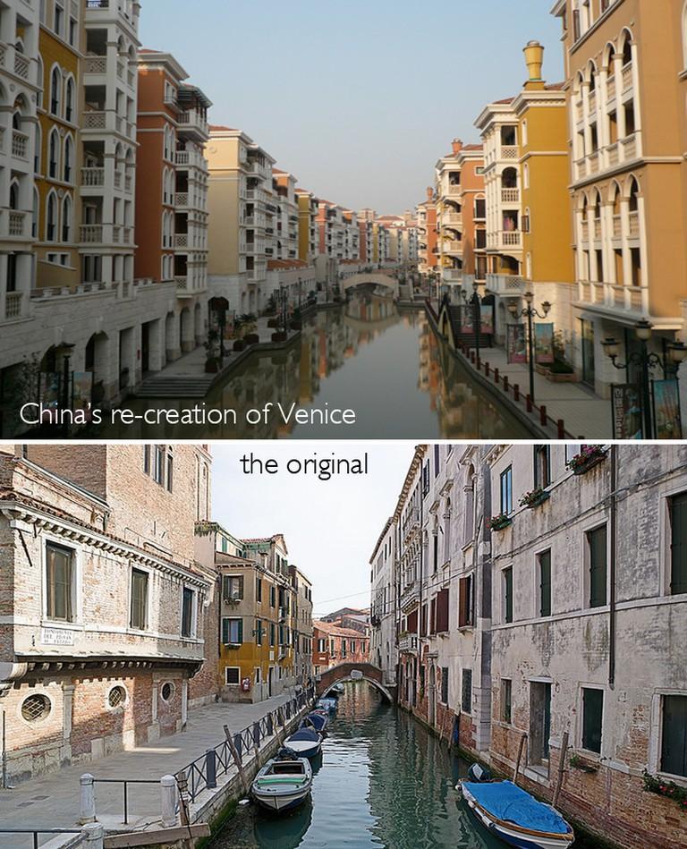 A replica of Venice in China