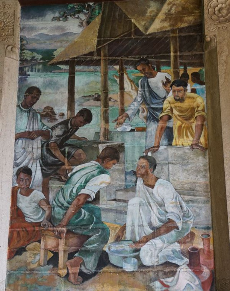 Washing the Disciples' Feet