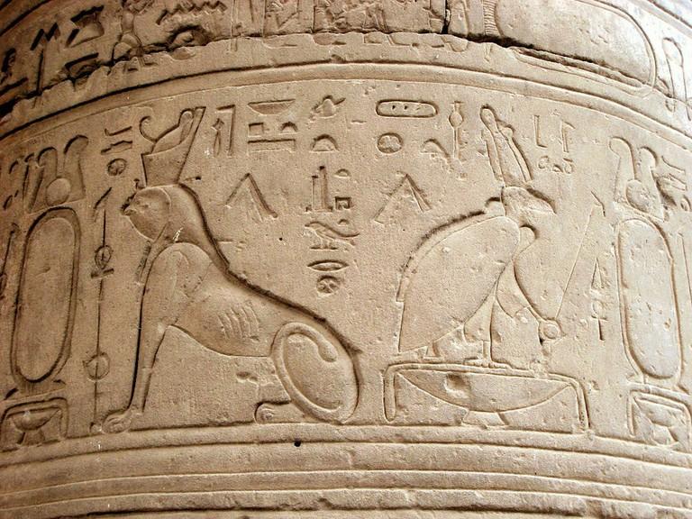 Horus among the hieroglyphics