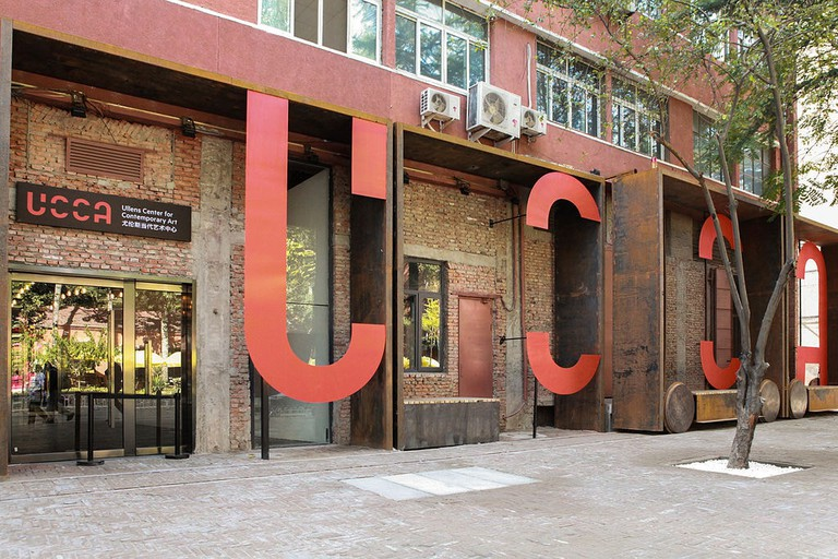 UCCA in the 798 Art Zone
