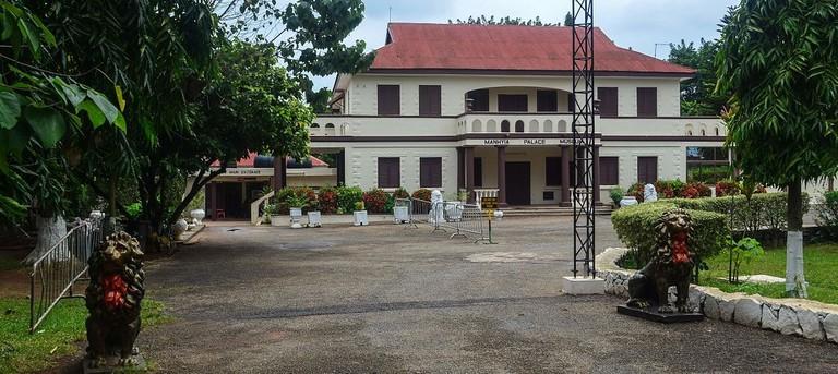 Manhyia Palace