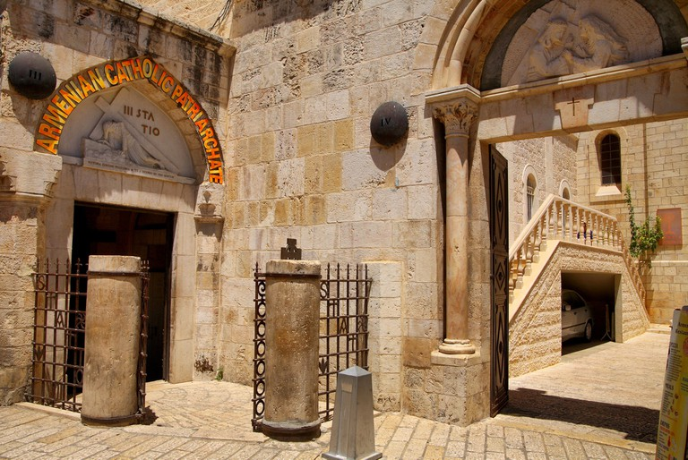 Jerusalem Via Dolorosa Station 3 & 4