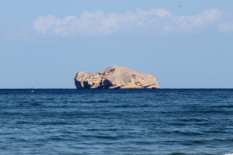 View From Qurum Beach