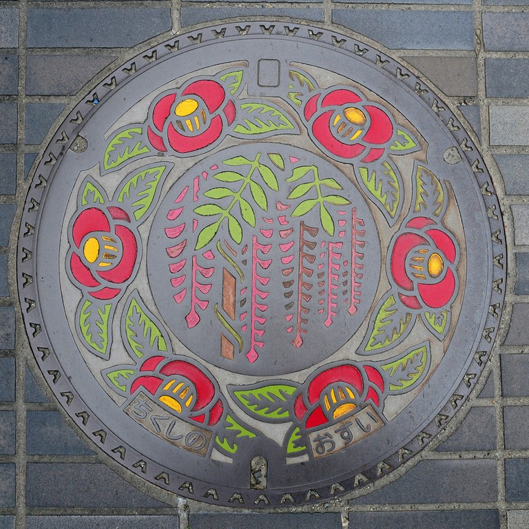 Manhole cover spotted in Chikushino, Fukuoka