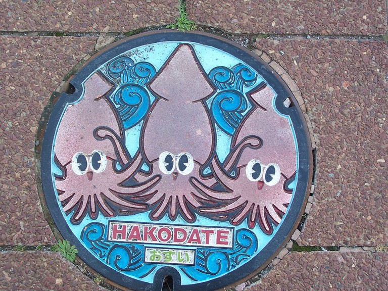 Manhole cover spotted in Hakodate, Hokkaido
