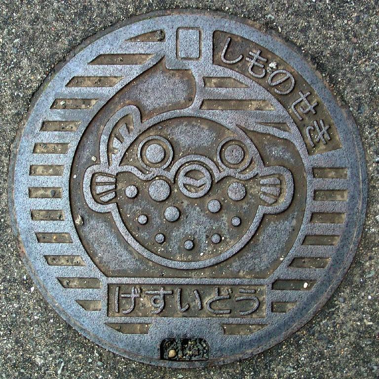 Manhole cover spotted in Shimonoseki, Yamaguchi prefecture
