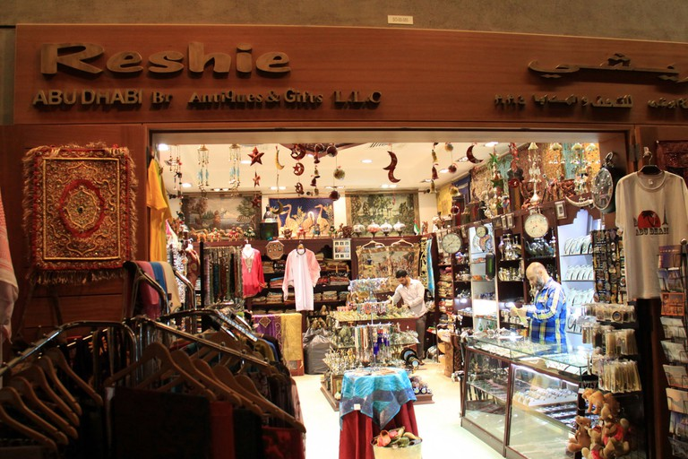 Souk Central Market