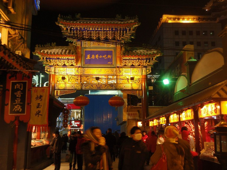 Wangfujing Snack Street at night