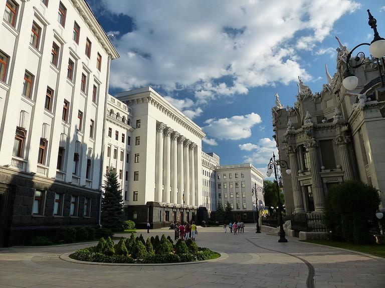 Presidential Administration of Ukraine