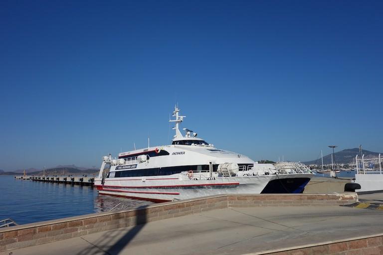 Kos Ferry