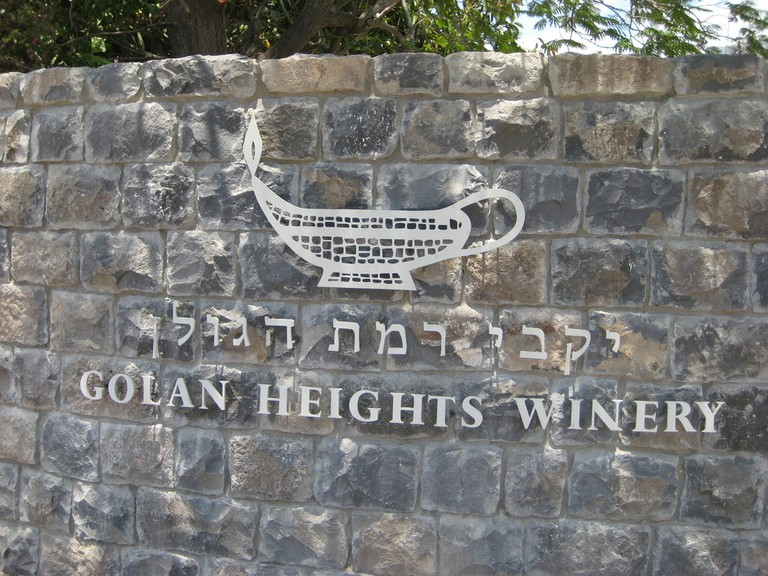 Golan Heights Winery, Israel