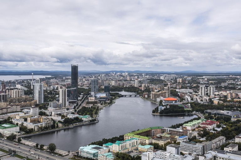Cityscape of Yekaterinburg in Russia from Vysotsky Tower