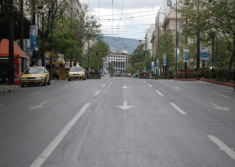Panepistimiou Avenue in downtown Athens, Greece. View looking east