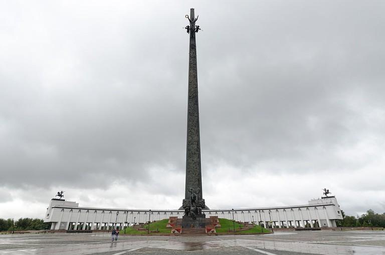 1024px-Victory_Park_Poklonnaya_Hill