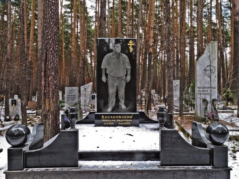 Mafia Cemetery Yekaterinburg