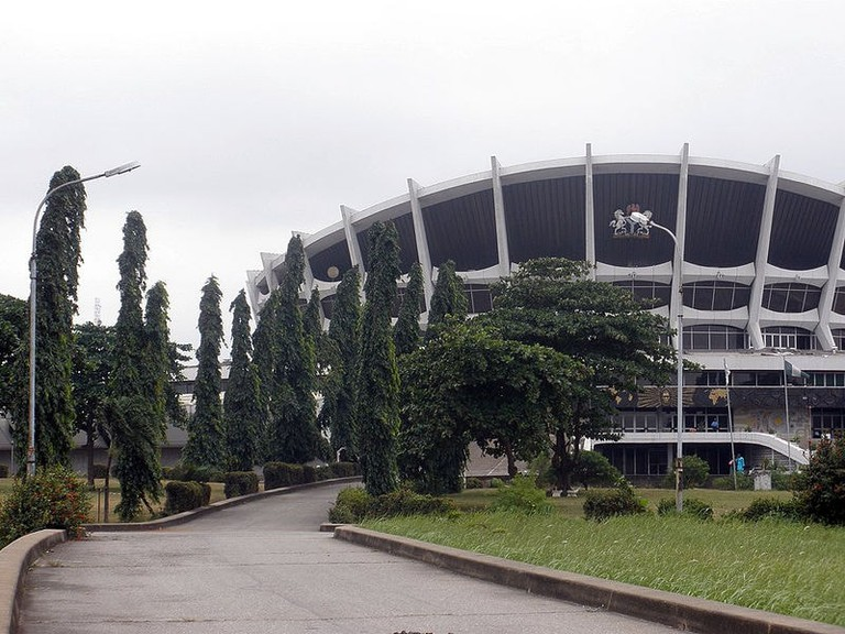 The National Gallery of Modern Art, located inside the National Arts Theatre in Lagos