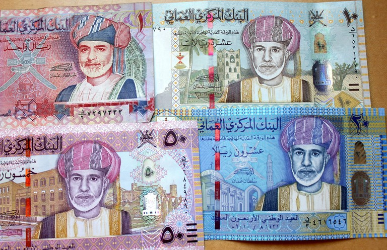 Omani Money