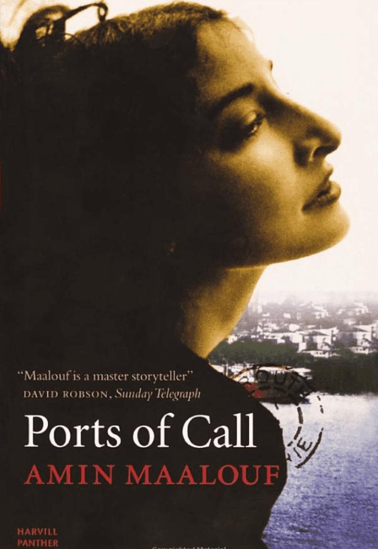 Ports of Call by Amin Maalouf