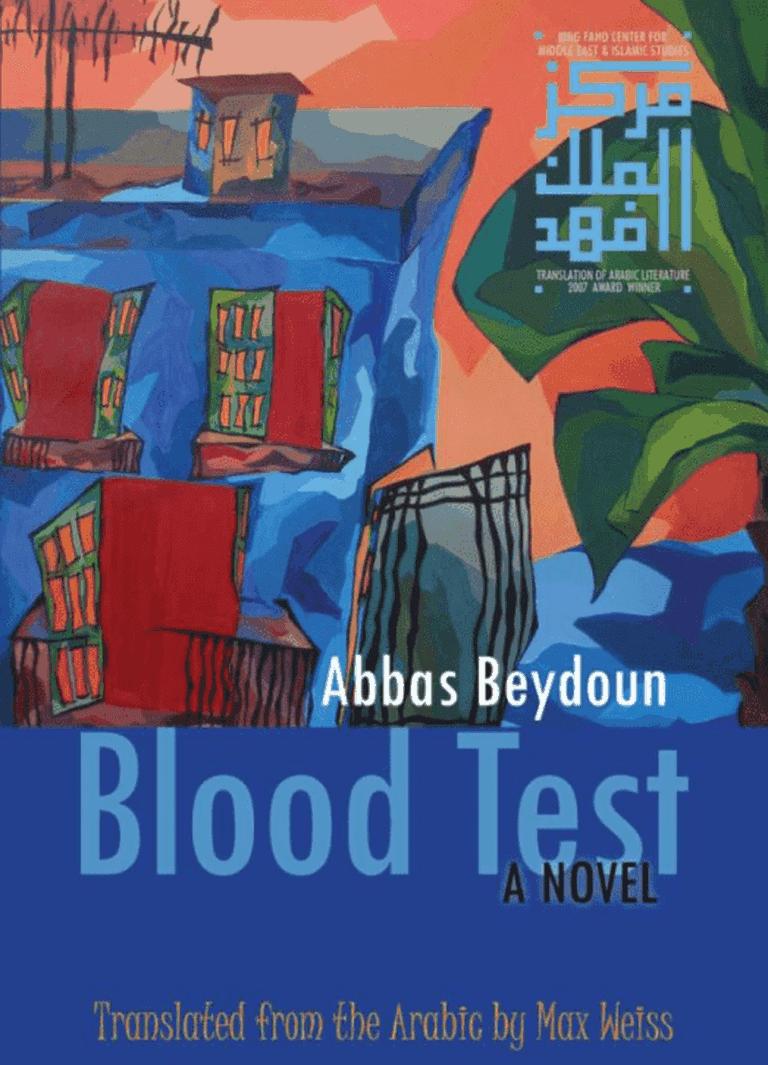 Blood Test: A Novel by Abbas Beydoun