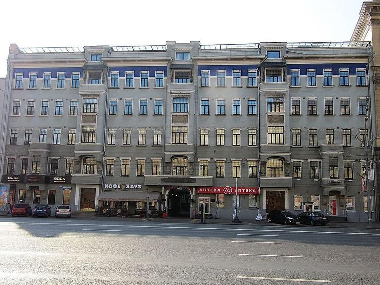 Bulgakov_House_Moscow_(1)