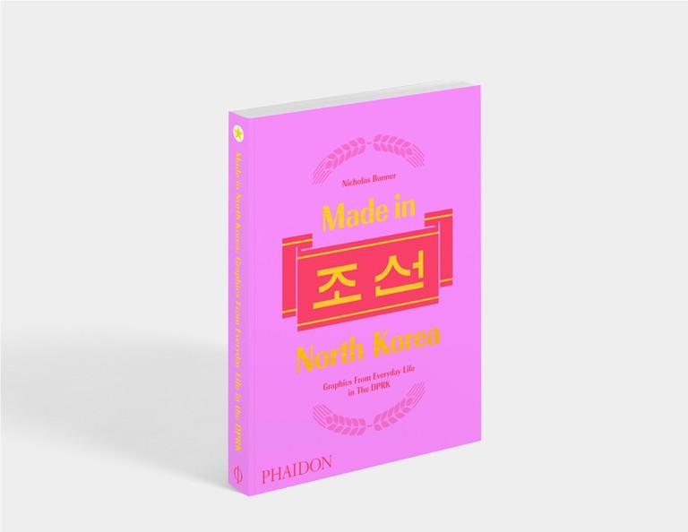 Made in North Korea, 3D Bookshot