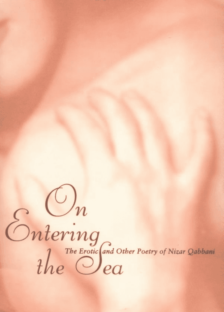 On Entering the Sea: The Erotic and Other Poetry of Nizar Qabbani by Lena Jayussi