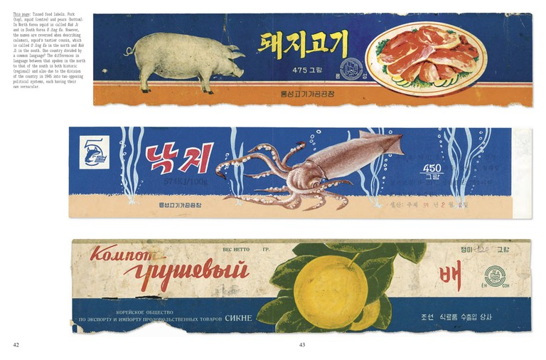 Made in North Korea: Graphics From Everyday Life in the DPRK by Nick Bonner