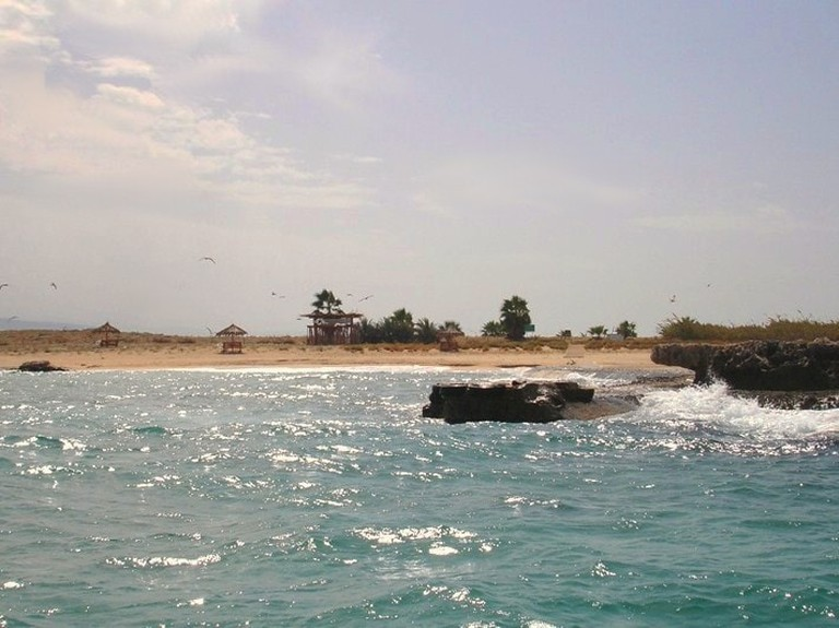 Palm Islands Nature Reserve