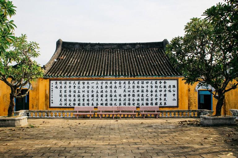 Vu Pham Van /