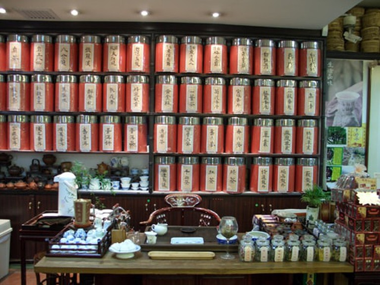 Tea Shop Hong Kong