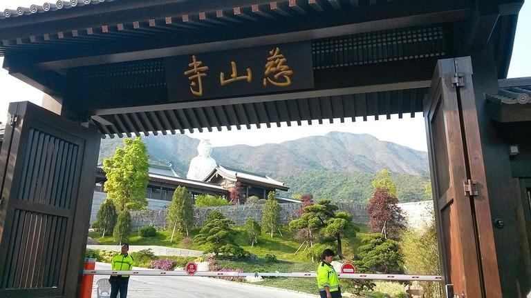 Tsz_Shan_Monastery