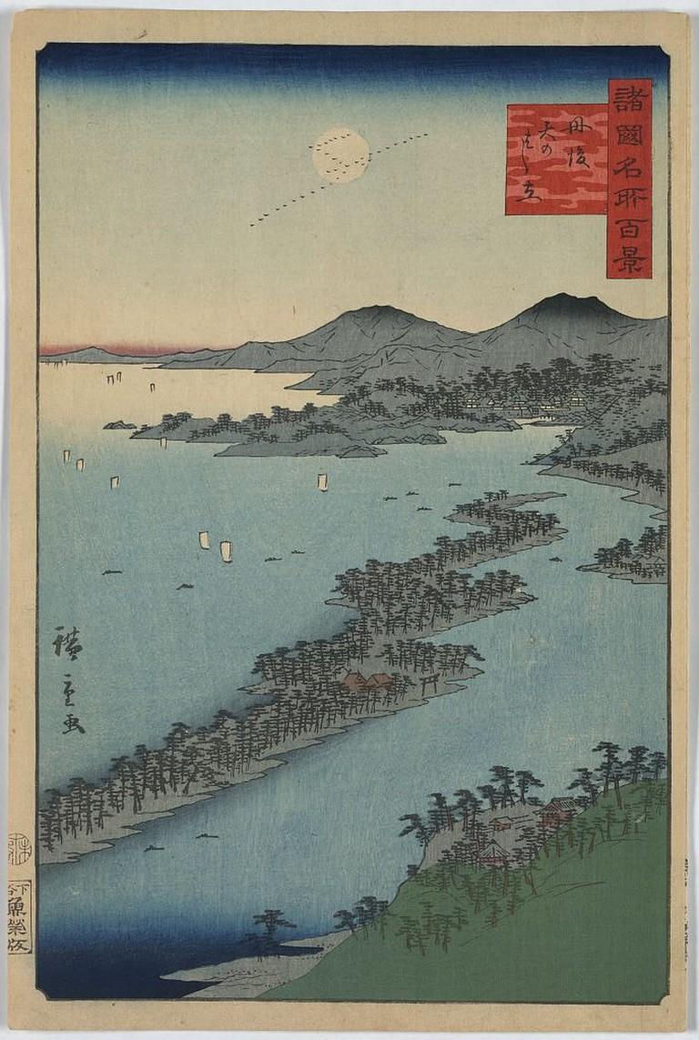 Utagawa Hiroshige, Amanohashidate in Tango Province, 1859