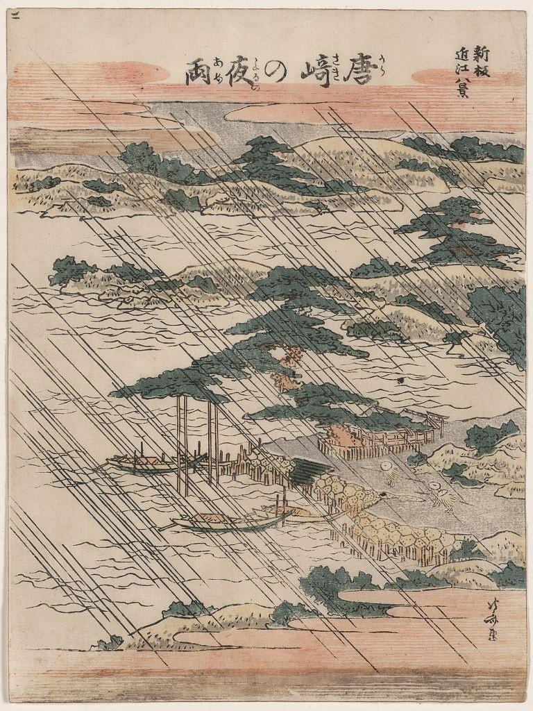 Katsushika Hokusai, Evening rain at Karasaki, c. 1810