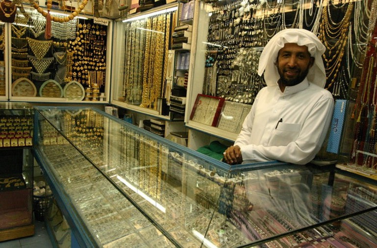 Even before its economic boom Dubai had a long history in trading with and for gold