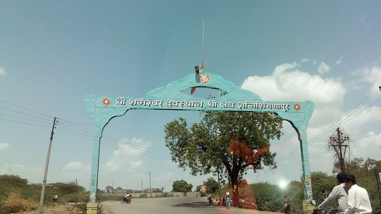 An archway marking the entrance of Shani Shingnapur, India's snake village