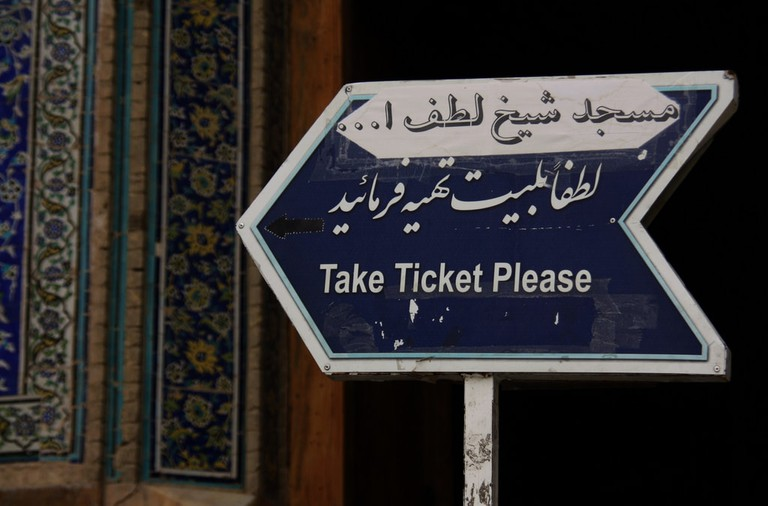 Tickets prices are different for locals and tourists | © Blondinrikard Fröberg / Flickr